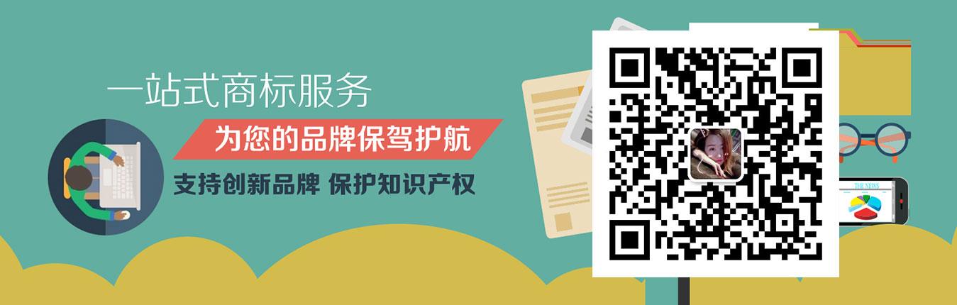 淮南商标注册公司保护您的知识产权